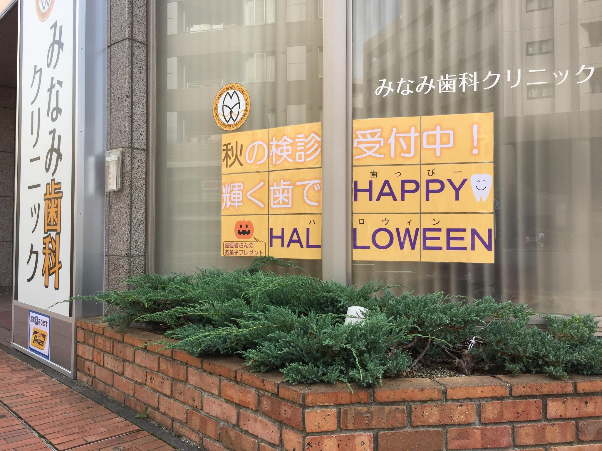 news_20161013